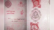 यूपी में मुस्लिम परिवार ने पेश की धार्मिक सौहार्द की मिसाल, भाईचारे का संदेश देने के लिए बेटी की शादी के कार्ड पर छपवाई हिंदू देवी-देवता की तस्वीर