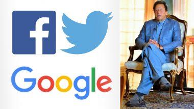 कंगाल पाकिस्तान के सामने नई मुसीबत, बंद हो सकता है फेसबुक, ट्विटर और गूगल- जानें वजह