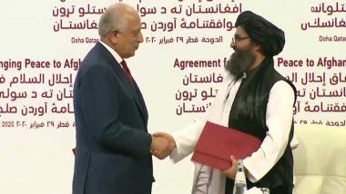 अमेरिका-तालिबान के बीच हुआ शांति समझौता, माइक पोम्पियो ने कहा- शांति स्थापित करना इस प्रयास की सच्ची परीक्षा है