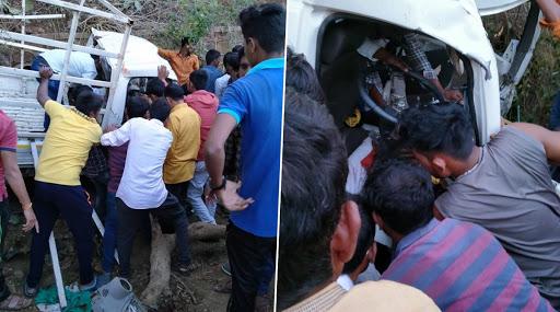 महाराष्ट्र के यवतमाल में दर्दनाक हादसा, वाहन पलटने से 7 की मौत 15 जख्मी