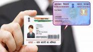 Aadhaar-PAN Details Mismatch: क्या आपके आधार और पैन में नाम और जन्म तारीख अलग-अलग है? ऐसे करवाएं सही