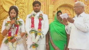 मध्य प्रदेश के सीहोर में अनोखा विवाह, संविधान की शपथ लेकर दूल्हा-दुल्हन  ने रचाई शादी