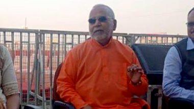 उत्तर प्रदेश: लॉ की छात्रा ने BJP के पूर्व सांसद चिन्मयानंद पर लगाए आरोप लिए वापस
