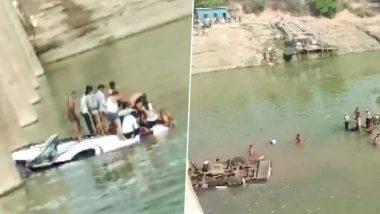 राजस्थान: बूंदी में दर्दनाक हादसा, बारातियों से भरी बस नदी में गिरी- 24 की मौत, 5 घायल