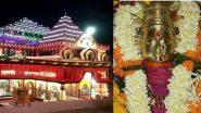 आंगनवाड़ी जत्रा 2020: जानें इस वर्ष कब है मेला एवं क्या है भराड़ी देवी का महात्म्य!