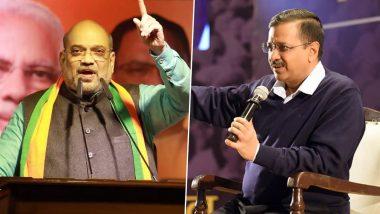 दिल्ली विधानसभा चुनाव 2020: अमित शाह बोले-कोई झूठ बाेलने की स्पर्धा नहीं होती वरना केजरीवाल जी का नंबर पहला आता