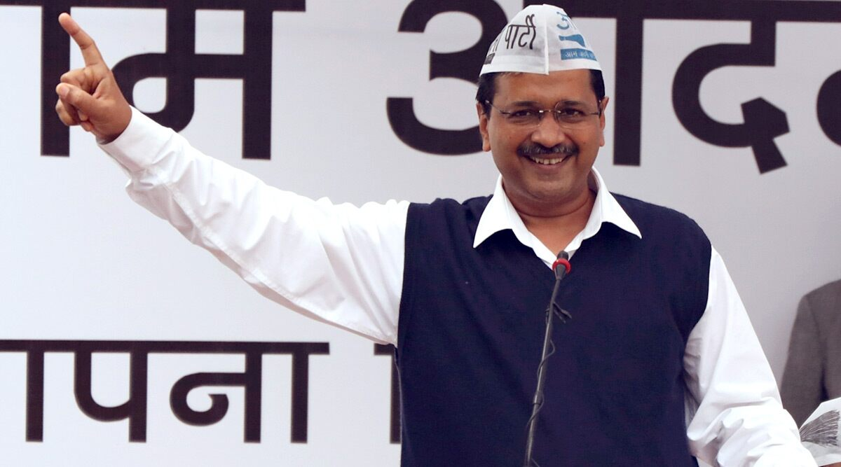 दिल्ली विधानसभा चुनाव परिणाम 2020: आप कार्यालय में जश्न की तैयारी शुरू हुई