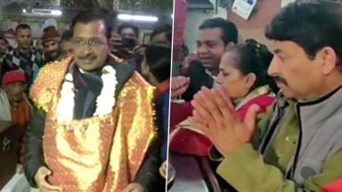 दिल्ली विधानसभा चुनाव 2020: अरविंद केजरीवाल ने हनुमान मंदिर में पत्नी के साथ की पूजा तो मनोज तिवारी ने कालकाजी मंदिर में टेका मत्था