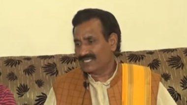 यूपी: भदोही से बीजेपी विधायक रवींद्रनाथ त्रिपाठी सहित 7 के खिलाफ गैंगरेप का मामला दर्ज, पुलिस जांच में जुटी