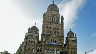 मुंबई: गोवंडी की फार्मा कंपनी में गैस लीक से मची अफरातफरी, बीएमसी ने कहा- घबराएं नहीं