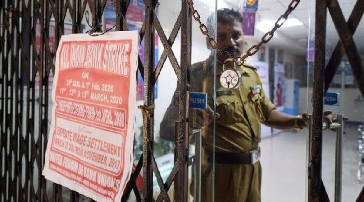 Bank Strike in March 2020: मार्च में लगातार 5 दिन ठप्प रहेगा बैंकों का कामकाज, कैश की किल्लत से आम आदमी हो सकता है परेशान