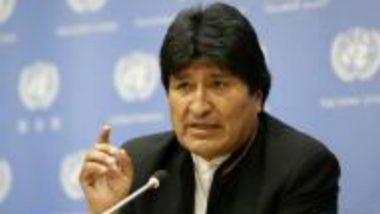 बोलिविया के पूर्व राष्ट्रपति ने सीनेटर उम्मीदवारी खारिज किए जाने की आलोचना की