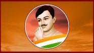 Chandra Shekhar Azad Death Anniversary: बरतानिया हुकुमत जिस क्रांतिकारी के नाम से कांप उठती थी, ऐसे थे भारत माता के सपूत चंद्रशेखर आजाद