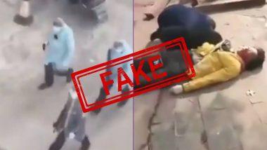 चीन में पुलिस कोरोना वायरस से संक्रमित मरीजों को मार रही गोली? जानें इस वायरल वीडियो की हकीकत