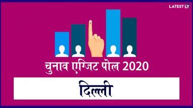Delhi Assembly Elections 2020 Exit Poll Results Live: NEWS24-JAN KI BAAT एग्जिट पोल के अनुसार- AAP 55, बीजेपी 15 और कांग्रेस 00