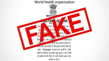 Holi 2020: क्या वाकई होली में चीनी उत्पाद न खरीदने के लिए भारत सरकार और WHO ने जारी की है एडवाइजरी, यहां जाने वायरल पोस्ट का पूरा सच