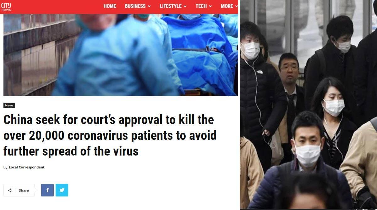 चीन ने कोरोना वायरस से संक्रमित 2 हजार नागरिकों को मारने के लिए कोर्ट से मांगी इजाजत? जानें हकीकत