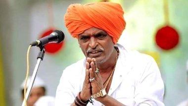 विवादित बयान से मुश्किल में फंसे इंदुरीकर महाराज, कहा-'ईवन डेट पर संभोग करने से बेटा पैदा होता है'