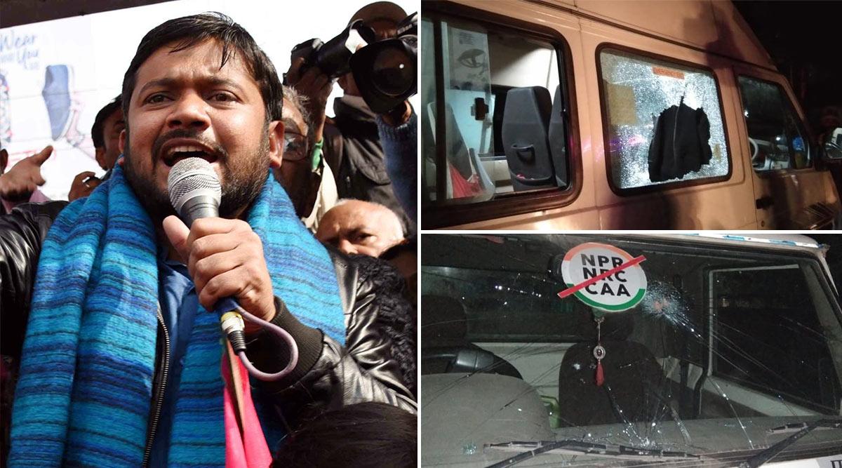 बिहार के सुपौल  में JNU पूर्व छात्र नेता कन्हैया कुमार के काफिले पर हमला,  गाड़ियों के टूटें शीशे, हुए घायल
