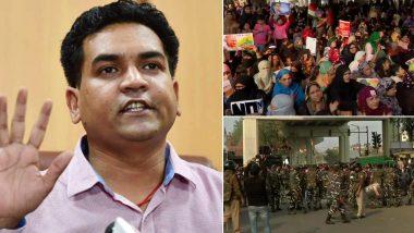 CAA Protest: जाफराबाद में सीएए प्रदर्शन के जवाब में बीजेपी नेता कपिल मिश्रा का धरना, मौजपुर चौराहे को किया जाम; ट्वीट कर कही ये बड़ी बात