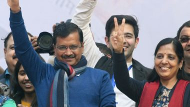 दिल्ली विधानसभा चुनाव परिणाम 2020: रामलीला मैदान में 16 फरवरी को शपथ लेंगे अरविंद केजरीवाल