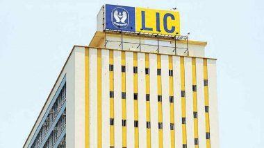 LIC में सरकार की हिस्सेदारी बेचने पर कर्मचारियों का विरोध,  4 फरवरी को एक घंटे के लिए जाएंगे हड़ताल पर