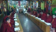 Losar Festival 2020: शिमला के दोरजे द्रक मठ में मनाया जा रहा है लोसर फेस्टिवल, तिब्बती लोग इसे धूमधाम से करते हैं सेलिब्रेट
