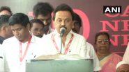 Tamil Nadu: DMK अध्यक्ष एमके स्टालिन चेन्नई के कावेरी अस्पताल में कोरोना वैक्सीन की पहली खुराक ली