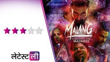 Malang Movie Review: आदित्य और दिशा की केमिस्ट्री बेहद ही खूबसूरत लेकिन मलंग से मन लगा पाना थोड़ा मुश्किल