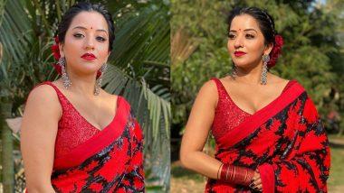 Monalisa Photos: लाल साड़ी में भोजपुरी स्टार मोनालिसा ने बढ़ाईRose Day की मिठास, देखें तस्वीरें