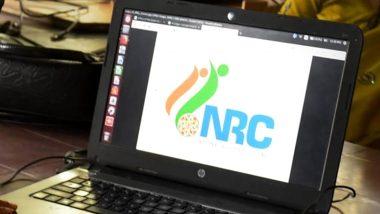 असम में NRC की वेबसाइट हुई ऑफलाइन, गृह मंत्रालय ने कहा- डेटा सुरक्षित, जल्द दूर होगी समस्या
