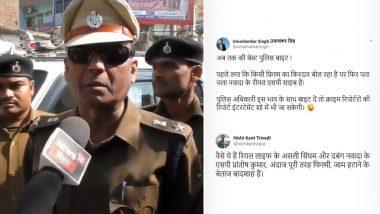 बिहार: ये हैं नवादा के रियल लाइफ सिंघम, ट्रैफिक जाम की समस्या पर एसपी साहब के जवाब देने का फिल्मी अंदाज हुआ वायरल, देखें वीडियो