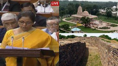 Budget 2020: पर्यटन और संस्कृति को बढ़ावा देने के लिए बजट में बड़ा ऐलान, इन 5 ऐतिहासिक पुरातत्व स्थलों का होगा कायाकल्प