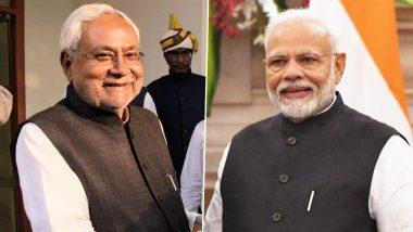 Bihar Assembly Election 2020: बिहार विधानसभा चुनाव में एनडीए ने सेट किया तीन चौथाई बहुमत का टारगेट