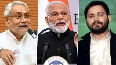 बिहार विधानसभा चुनाव 2020: सीएम नीतीश कुमार के बदलते तेवरों से टेंशन में BJP? तेजस्वी से मुलाकात के बाद पाला बदलने की अटकलें तेज