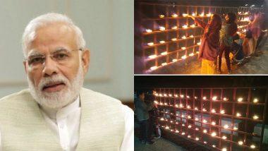 असम: कोकराझार में प्रधानमंत्री नरेंद्र मोदी के स्वागत के लिए जलाए गए 70 हजार दीये, PM ने धन्यवाद देते हुए कहा- मुझे भी कार्यक्रम का है बेसब्री से इंतजार