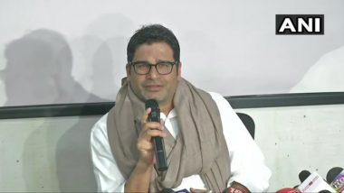 प्रशांत किशोर का बयान, कहा- महात्मा गांधी और नथुराम गोडसे की विचारधारा साथ-साथ नहीं चल सकती