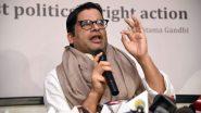 प्रशांत किशोर ने कहा-बंगाल में अगर बीजेपी 100 सीटों से अधिक जीती तो रणनीति बनाने से ले लूंगा संन्यास