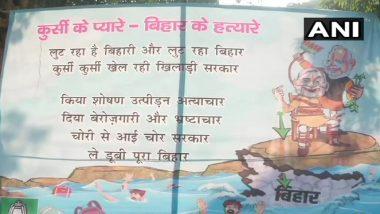 Bihar Assembly Election 2020: RJD और जेडीयू के बीच पोस्टर वॉर जारी, नीतीश कुमार को बताया कुर्सी के प्यारे, बिहार के हत्यारे