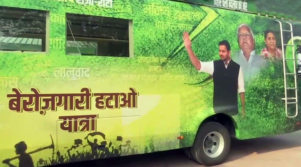 बिहार विधानसभा चुनाव के लिए तेजस्वी यादव ने कसीकमर, सूबे में निकलेंगे बेरोजगारी यात्रा, नीतीश से है टक्कर