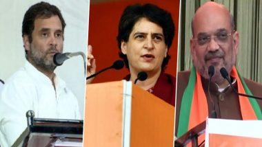 दिल्ली विधानसभा चुनाव 2020: राजधानी में आज ताबड़तोड़ रैलियांकरेंगेराहुल-प्रियंका गांधी और गृहमंत्रीअमित शाह