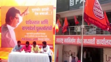 महाराष्ट्र: औरंगाबाद में MNS का पोस्टर- अवैध पाकिस्तानी और बांग्लादेशी घुसपैठियों की जानकारी देने पर मिलेगा 5000 का ईनाम