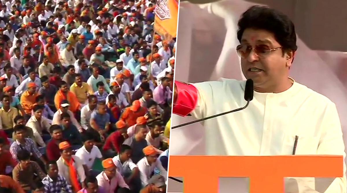 मुंबई: मेगा-मोर्चा में बोले राज ठाकरे, कहा- मुस्लिम क्यों कर रहे हैं  CAA का विरोध, किसे दिखा रहे हैं ताकत?