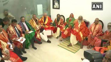 राम मंदिर ट्रस्ट की पहली बैठक में महंत नृत्य गोपाल दास को चुना गयाअध्यक्ष, वीएचपी के चंपतराय को बनाया गया महामंत्री