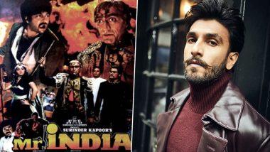 26 जनवरी को रिलीज होने वाला था रणवीर सिंह संग मिस्टर इंडिया का टीजर? लेकिन फिर बदल दिया गया फैसला