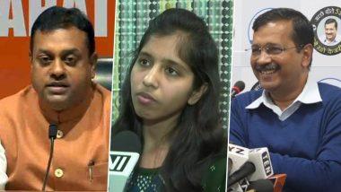 दिल्ली विधानसभा चुनाव 2020: केजरीवाल की बेटी के प्रचार पर बोले संबित पात्रा- 'अपने बच्चों से कराओ कैम्पेन और दूसरों के बच्चों को बंदूक़ देकर हिंदुओं को कराओ बदनाम'