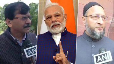 राम मंदिरट्रस्ट का ऐलान:शिवसेना ने किया मोदी सरकार के फैसले का समर्थन, ओवैसीने कह दी ये बात