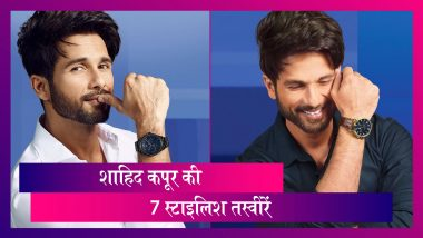 Shahid Kapoor Birthday: 7 Stylish Look Of The Actor