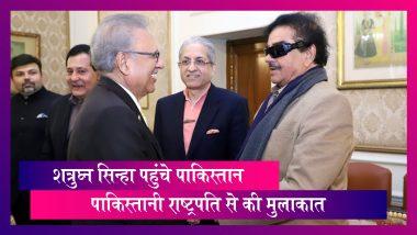 Shatrughan Sinha in Pakistan: Shatrughan Sinha meets Pakistan President Arif Alvi in Lahore