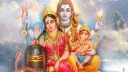 Maha Shivratri 2020: बारात में भूत-प्रेत और पिशाचों को देख पार्वती की मां ने शादी से कर दिया था मना, जानें फिर कैसे हुआ शिव-पार्वती का विवाह